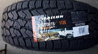 265 70 r15 Sailun Terramax All Terrain за 33 000 тг. в Алматы