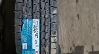 Фирменные шины Гоформ за 25 000 тг. в Алматы