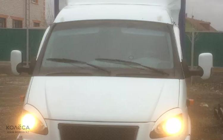 ГАЗ ГАЗель 2008 года за 3 000 000 тг. в Актобе