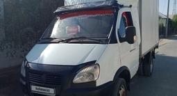 ГАЗ ГАЗель 2011 года за 4 500 000 тг. в Кызылорда