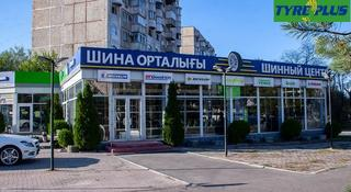 Шинный Центр Tyre Plus (Казахстанская Топливная Компания) в Алматы