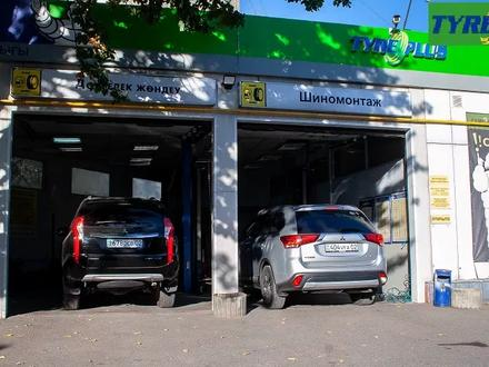 Шинный Центр Tyre Plus (Казахстанская Топливная Компания) в Алматы – фото 9
