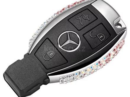 Изготовление ключей, оригинальные ключи на заказ в Павлодар – фото 3