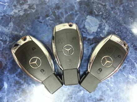 Изготовление ключей, оригинальные ключи на заказ в Павлодар