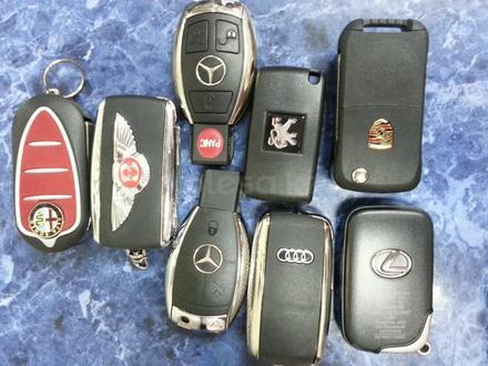Изготовление ключей, оригинальные ключи на заказ в Павлодар – фото 4