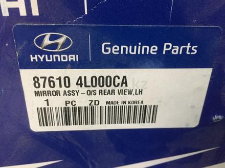 Зеркало боковое левое Hyundai Accent за 32 000 тг. в Костанай – фото 4