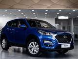Hyundai Tucson 2020 года за 9 790 000 тг. в Алматы