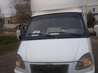 ГАЗ ГАЗель 2006 года за 1 750 000 тг. в Актобе