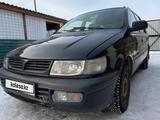 Mitsubishi Space Wagon 1998 года за 1 500 000 тг. в Кокшетау