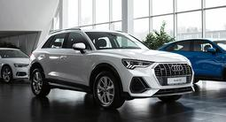 Audi Q3 40 TFSI Quattro 2021 года за 23 962 597 тг. в Алматы