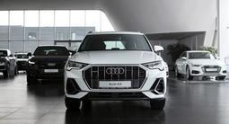 Audi Q3 40 TFSI Quattro 2021 года за 23 962 597 тг. в Алматы – фото 2