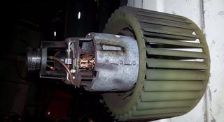 Моторчик печки на АУДИ 100 А6 С4 за 12 000 тг. в Усть-Каменогорск