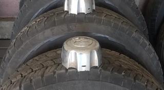 Резина с дисками 255*70*16 мицубиси монтеро спорт за 150 000 тг. в Алматы