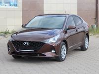Hyundai Accent 2021 года за 8 100 000 тг. в Караганда
