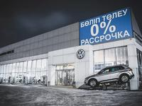 Volkswagen Center Uralsk в Уральск