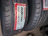 275/35r19 Roadstone n8000 Корея! за 50 000 тг. в Алматы