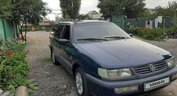 Volkswagen Passat 1996 года за 1 650 000 тг. в Алматы