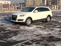 Audi Q7 2007 года за 7 500 000 тг. в Алматы