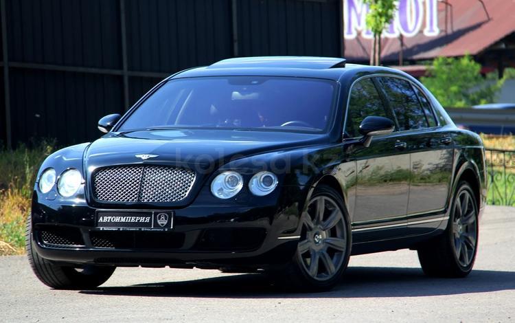 Bentley Continental Flying Spur 2007 года за 13 000 000 тг. в Алматы