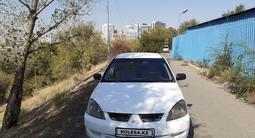 Mitsubishi Lancer 2008 года за 2 500 000 тг. в Алматы – фото 2