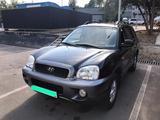 Hyundai Santa Fe 2003 года за 3 200 000 тг. в Алматы