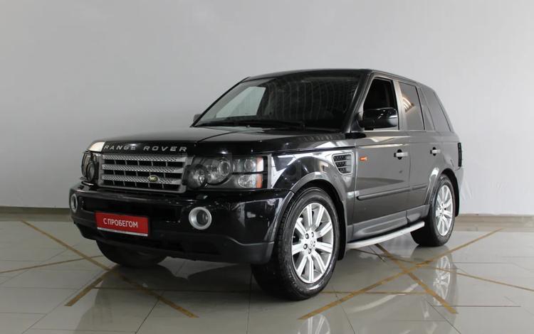 Land Rover Range Rover 2008 года за 5 194 660 тг. в Туркестан