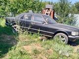 Mercedes-Benz S 280 1986 года за 1 350 000 тг. в Алматы – фото 3