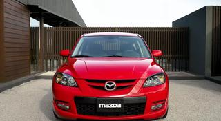 Mazda 3 2003-08 2.0/2.3 AT/MT 5/6 СТУП в Алматы