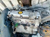 Двигатель на опел за 140 000 тг. в Нур-Султан (Астана)