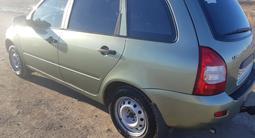 ВАЗ (Lada) 1117 (универсал) 2010 года за 1 300 000 тг. в Уральск