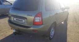 ВАЗ (Lada) 1117 (универсал) 2010 года за 1 300 000 тг. в Уральск – фото 2