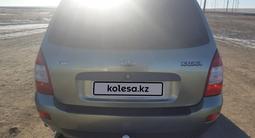 ВАЗ (Lada) 1117 (универсал) 2010 года за 1 300 000 тг. в Уральск – фото 3