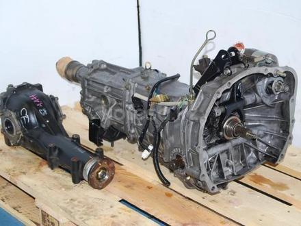 МКПП для Subaru Legacy за 100 000 тг. в Алматы – фото 4