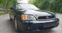 Subaru Legacy 2004 года за 2 900 000 тг. в Алматы – фото 2
