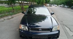 Subaru Legacy 2004 года за 2 900 000 тг. в Алматы – фото 3