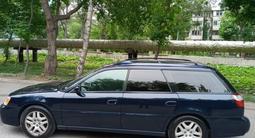 Subaru Legacy 2004 года за 2 900 000 тг. в Алматы – фото 5
