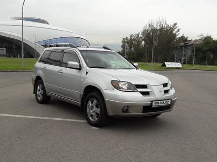 Mitsubishi Outlander 2003 года за 4 500 000 тг. в Алматы – фото 37