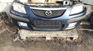 Носик на Mazda Premacy, боковые зеркала, капот, задний бампер, крылья за 100 тг. в Алматы