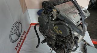 Двигатель Toyota 1mz-FE 3.0 л за 113 000 тг. в Алматы