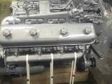 Двигатель с коробкой в Костанай