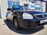 ВАЗ (Lada) 2170 (седан) 2014 года за 2 300 000 тг. в Кокшетау