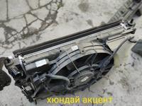 Радиатор диффузор в Актау