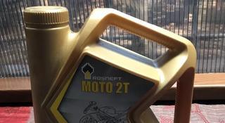 2T моторное масло Rosneft за 5 000 тг. в Алматы