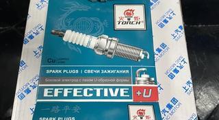Свеча зажигания V5 за 1 000 тг. в Нур-Султан (Астана)
