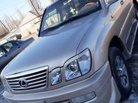 Lexus LX 470 2001 года за 6 000 000 тг. в Алматы