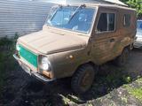 ЛуАЗ 1302 (Волынь) 1992 года за 350 000 тг. в Петропавловск