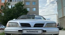 Nissan Maxima 1998 года за 1 800 000 тг. в Актобе – фото 2