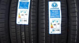 Зимние новые шины Sunwide/Snowide за 100 000 тг. в Алматы