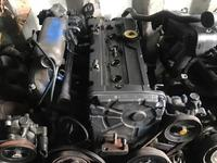 Двигатель в Атырау