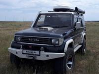 Toyota Land Cruiser Prado 1995 года за 6 500 000 тг. в Алматы